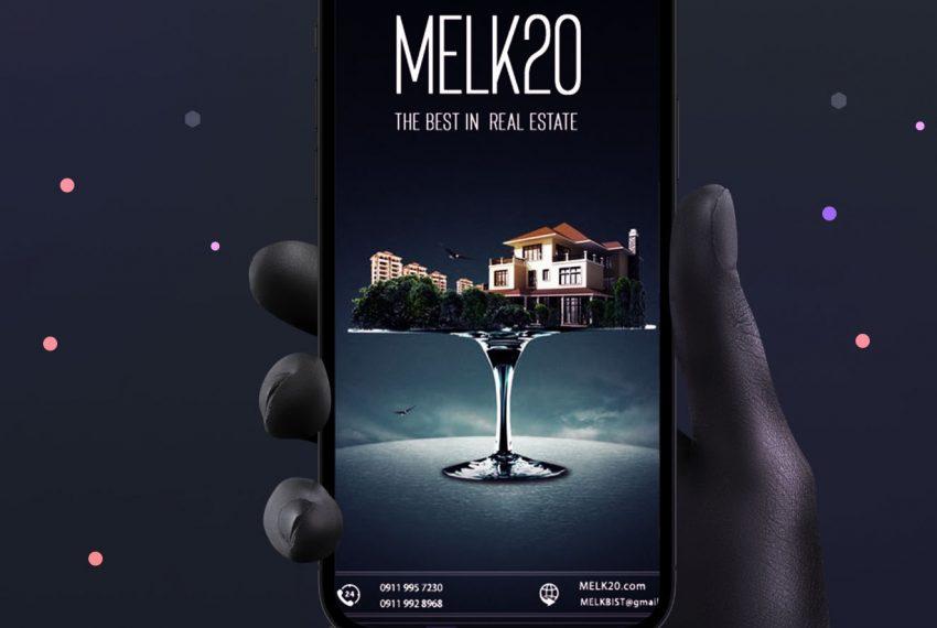 Melk20001