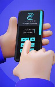 تصویری از تلفن همراه و استفاده از اپلیکیشن MELK20